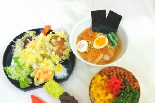 食品サンプル 天ぷら