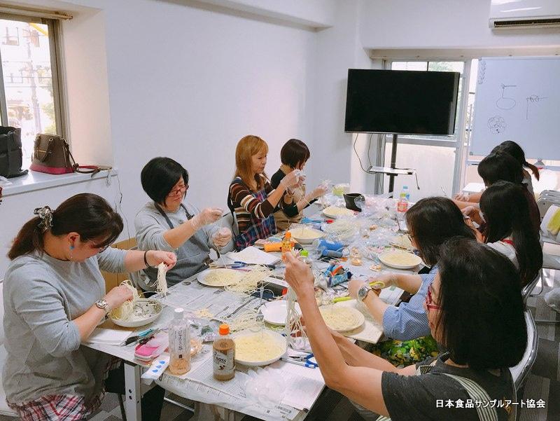 食品サンプル 教室